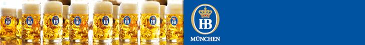 Banner HB Munchen