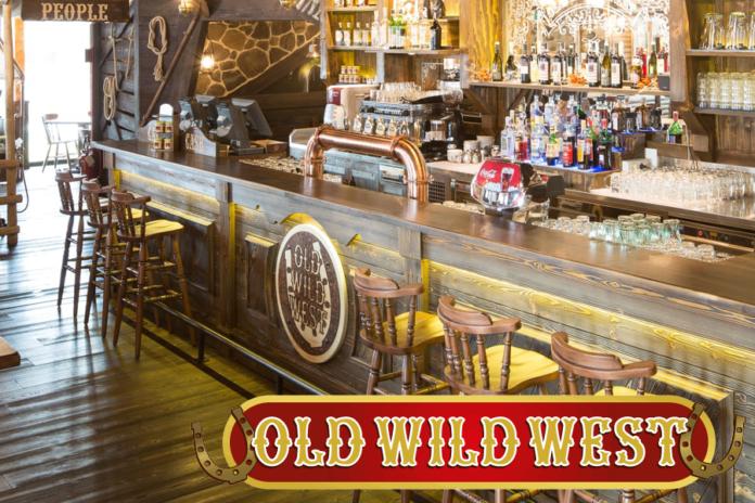 old wild west 200